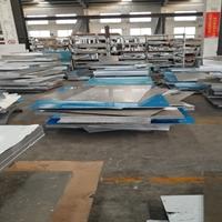 國標超厚鋁板生產廠家 5754鋁合金板性能