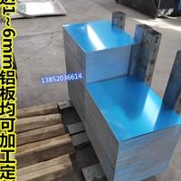 江苏合金覆膜铝板零切折弯定制厂家