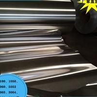 铝箔厂家成批出售药用箔专项使用铝箔全国发货
