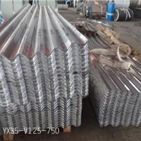 750型铝合金压型瓦楞板