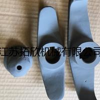 混合機噴涂碳化鎢涂層槳葉噴涂耐磨涂層