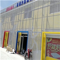 赣州异形铝单板-冲孔铝单板-艺术铝板厂家