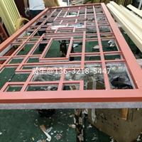 肇慶街道改造仿古鋁窗花-烤漆鋁花格