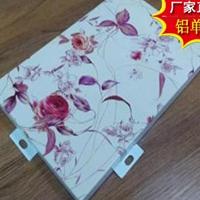 襄阳3D铝单板-网红铝单板-外墙铝单板定制
