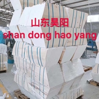 井式爐專用陶瓷纖維保溫材料