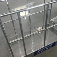 铝合金高空平台斗生产加工