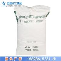无水醋酸钠98质量保证厂家直销现货