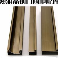 全铝家具 晶钢门型材