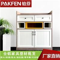 全铝柜体型材定做全铝家具铝材厂家直销