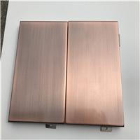 海南氟碳拉丝铝单板-金色铝单板-德普龙建材