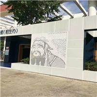 淄博艺术冲孔铝单板-网红建筑装饰铝单板