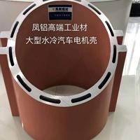 大型风冷电机壳工业型材