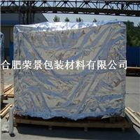 机器出口海运防潮袋木箱包装防水铝塑袋
