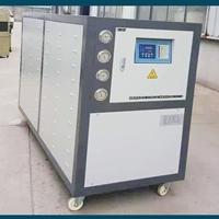 铝氧化冷水机 表面处理冰水机组