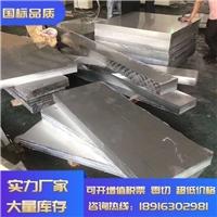 A7075铝方管定制