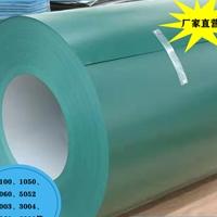 氟碳喷涂铝板厂家批发彩涂铝板防锈3003