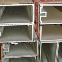 鋁型材報價-鋁型材廠家