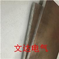铜铝复合板和铜铝过渡板的区别不铜