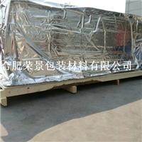 厂家定制铝塑铝箔袋防潮设备包装真空袋