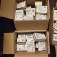 萬可 750-1400 WAGO數字量模塊行業應用案列