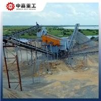砂石生产配置情况中嘉砂石生产线报价信息