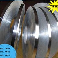 电缆专项使用防锈铝带耐腐蚀1050铝带箔厂家成批出售
