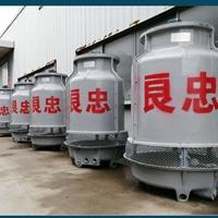注塑冷水机冷却塔 60吨玻璃钢凉水塔