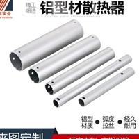 开模定制铝合金制品 电镀手电筒铝外壳