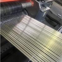 0.2-1.5铝带分切,保温铝带,铝卷,铝板供应