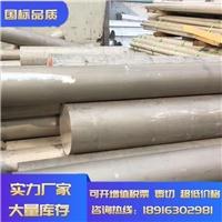 供应7075铝棒铝杆 高强度航空铝材
