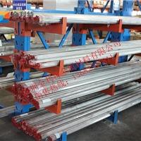 供应国标高硬度7075铝合金棒