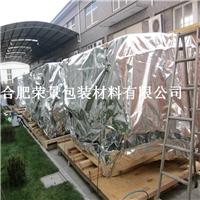 立体铝塑铝箔袋出口设备防潮包装袋