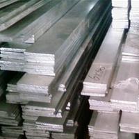 环保6063合金铝排、国标铝排