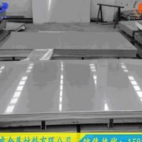 AL2017-T4铝板超平铝板