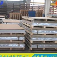 2024铝板 航空铝板2017