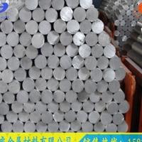 浙江2A12T4铝棒合金 2017铝棒