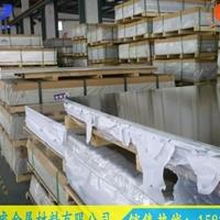 供应2A12铝板2A12铝板合金