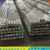 A2017-T4铝棒可导电铝棒2017