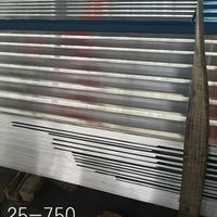 yx35-v125-750铝合金压型板生产销售