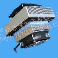 半导体制冷空调FF-42W