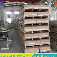 2017T351高品质铝板