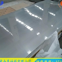 2017T351高品质2024铝板