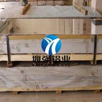 进口铝带 进口2024超硬铝 进口铝合金厚板
