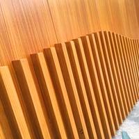 仿木纹2.0厚铝单板 室内仿木纹铝单板厂家