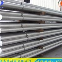 特殊2017铝管无缝铝管