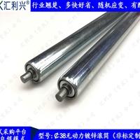 汇利兴铝材连接件流水线铝材无动力输送滚筒