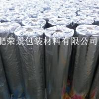 設備包裝真空鋁箔復合膜鋁塑編織膜卷材