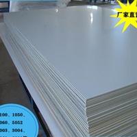 铝板防锈1050H14中厚铝板厂家成批出售工业用铝