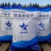 醋酸鈉廠家工業級58-60三水醋酸鈉