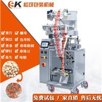 SK-L32050克奶茶珍珠粉圓顆粒自動包裝機